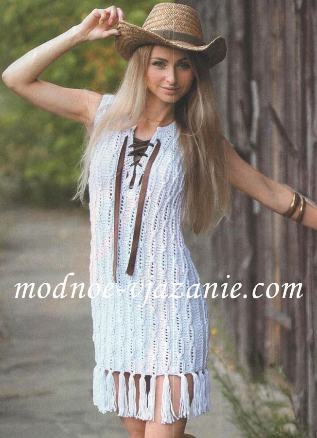 fcf5cad6db6 Летнее платье с бахромой