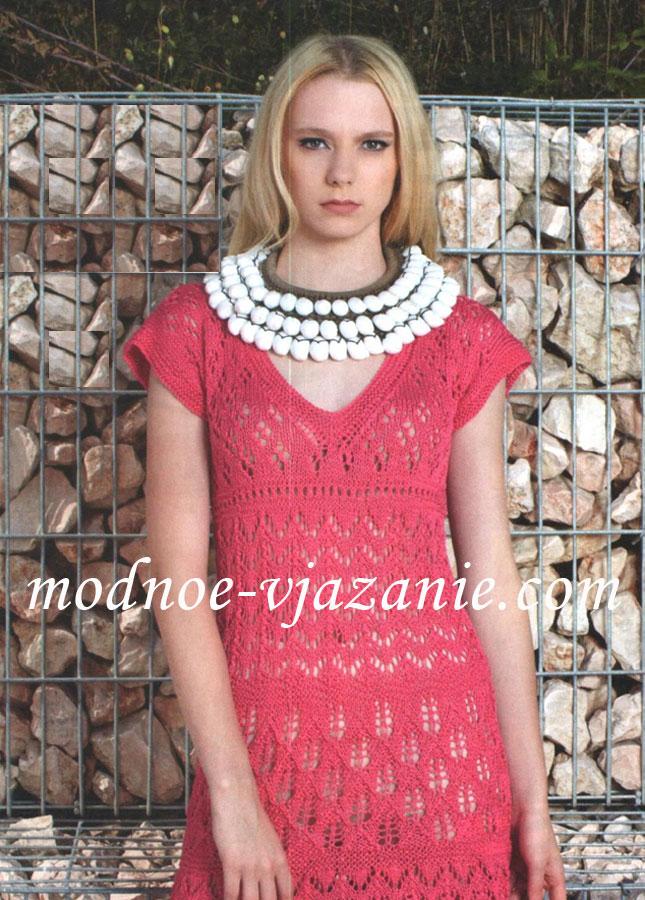 Малиновое ажурное платье