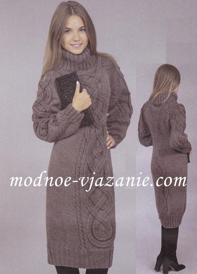 Красивое теплое вязаное