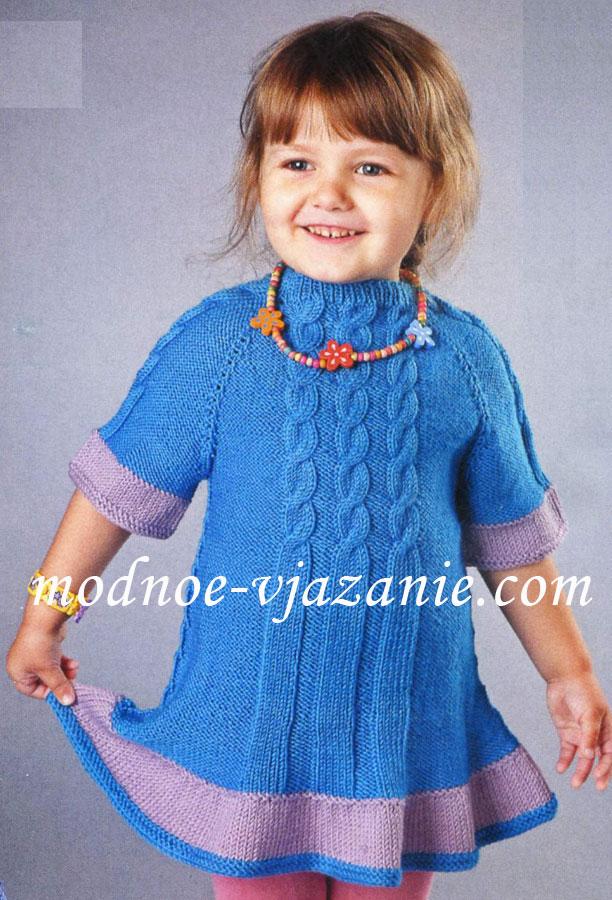 оригинальное вязание для детей