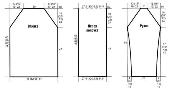 Вязание кардиган 48 50 размер 319