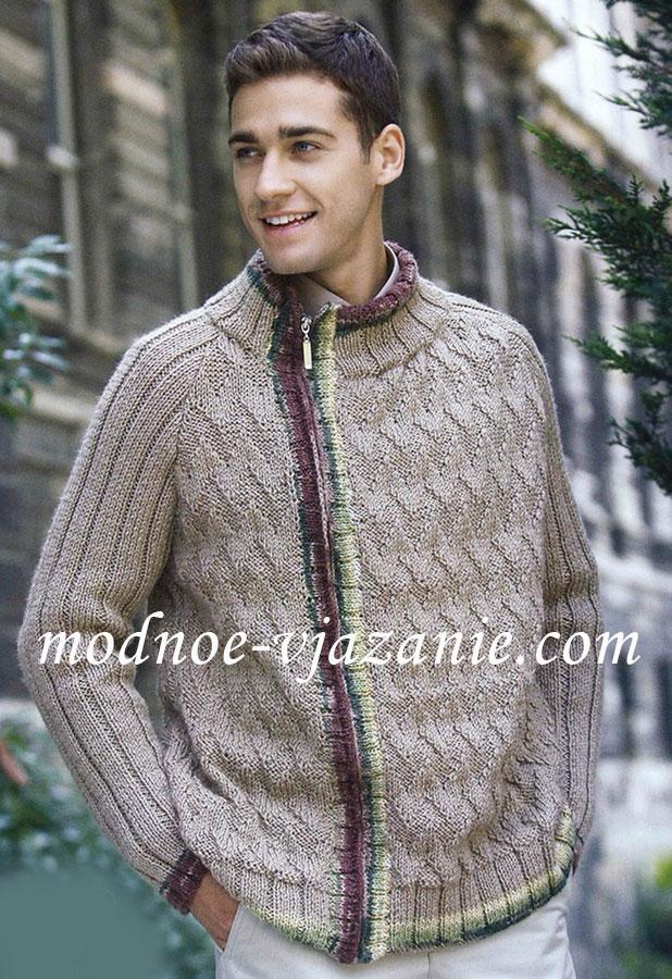 модная мужская и женская одежда известных мировых брендов посмотреть весь ассортимент, наличие и цены.