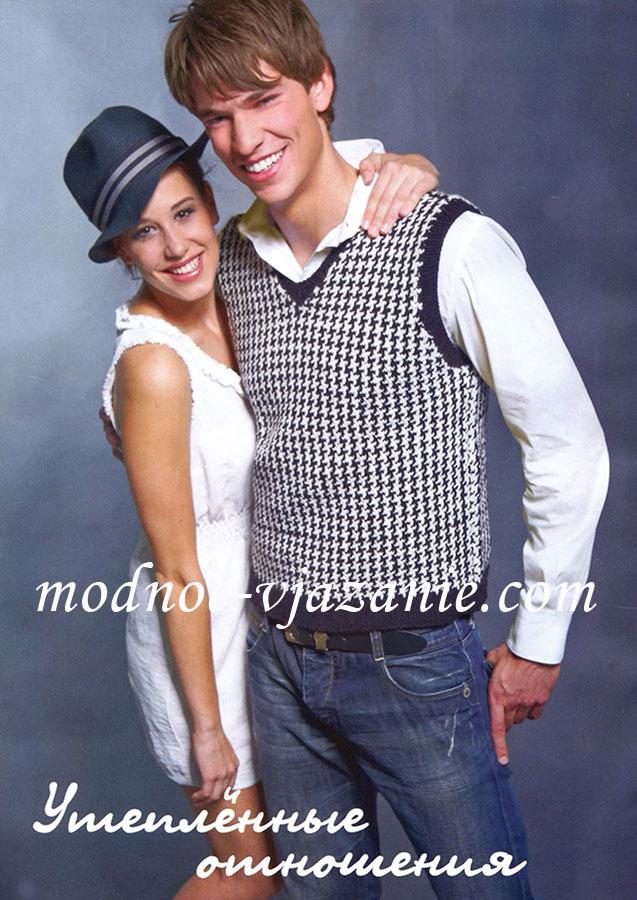 Черно-белый жилет для мужчины,  Вязание для мужчин