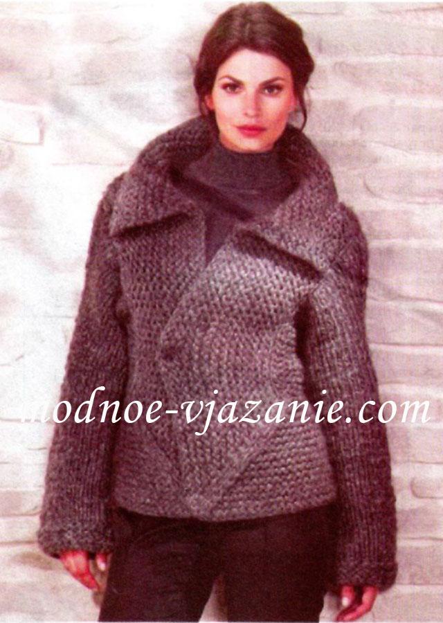 Жакеты пуловеры с доставкой
