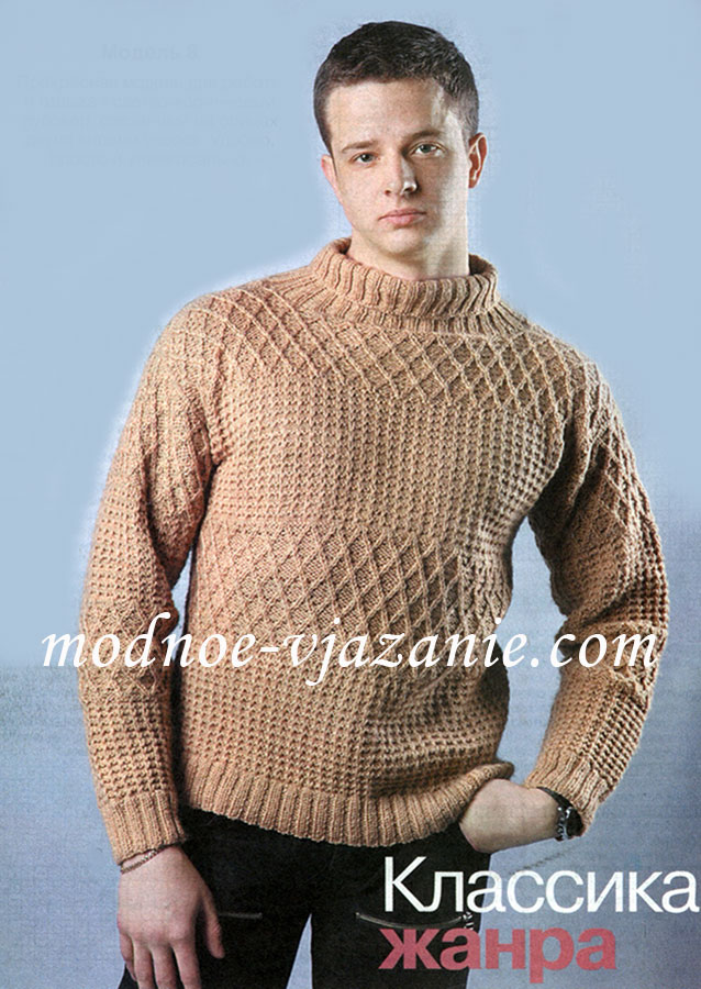Мужские вязаные джемпера и пуловеры