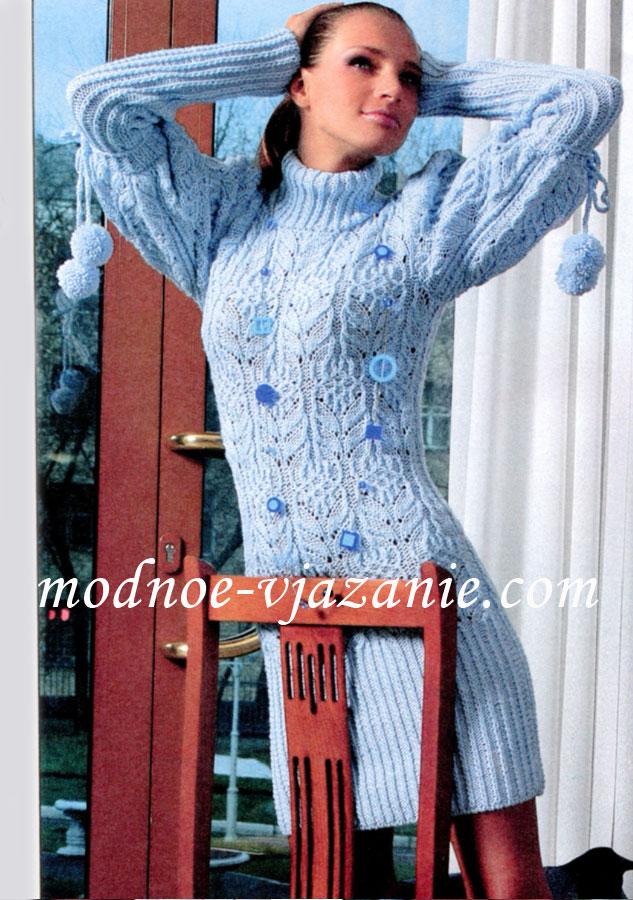 Облегающее узорное платье