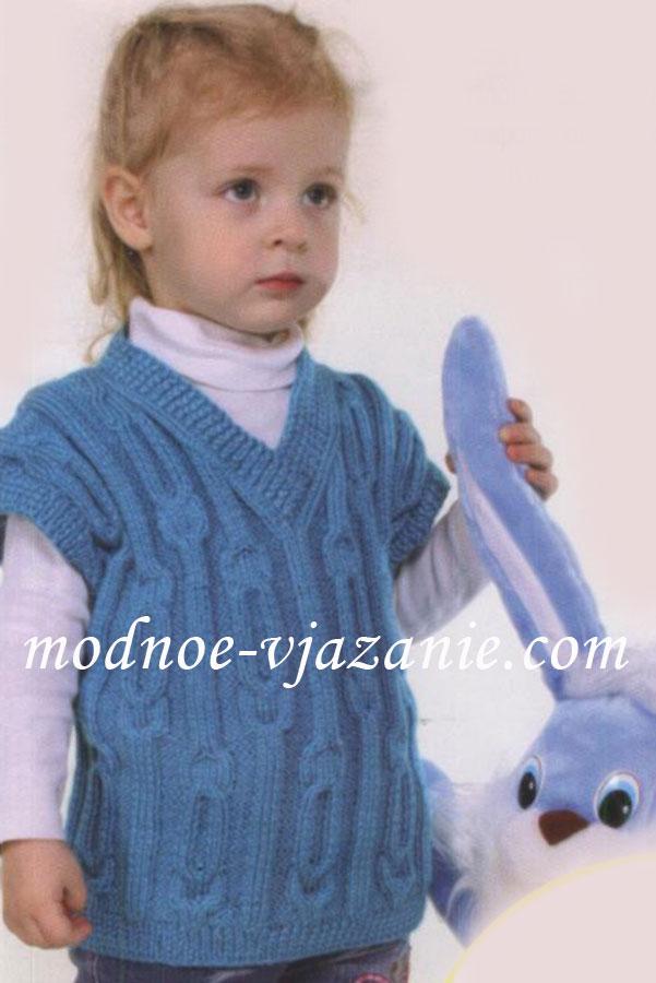 Безрукавка для ребенка
