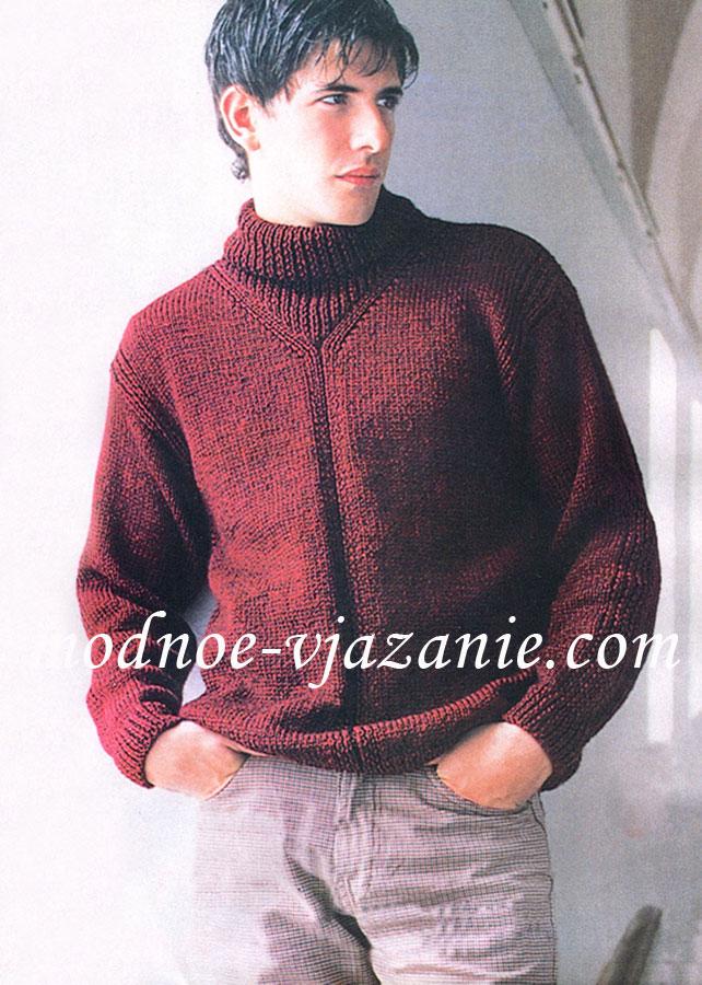 Спортивный мужской свитер