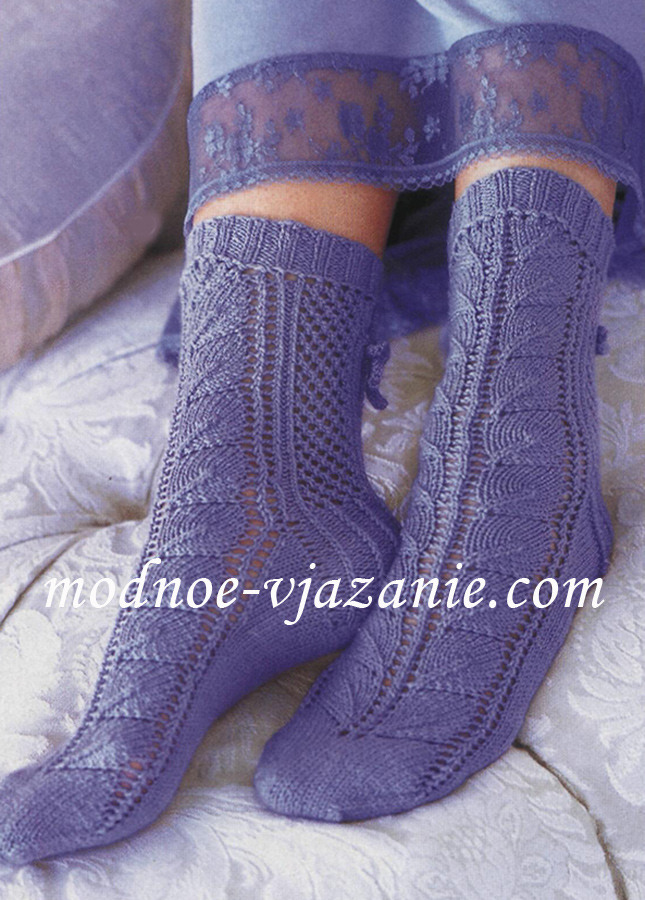 Ажурные носки с узором из