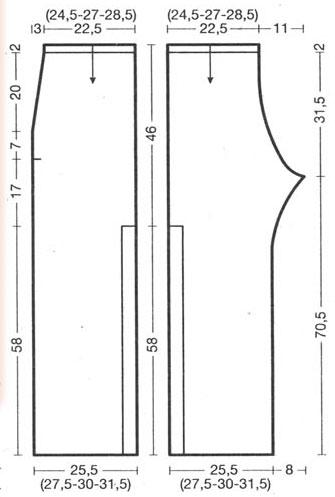 Часть 1 - Белая юбка спицами