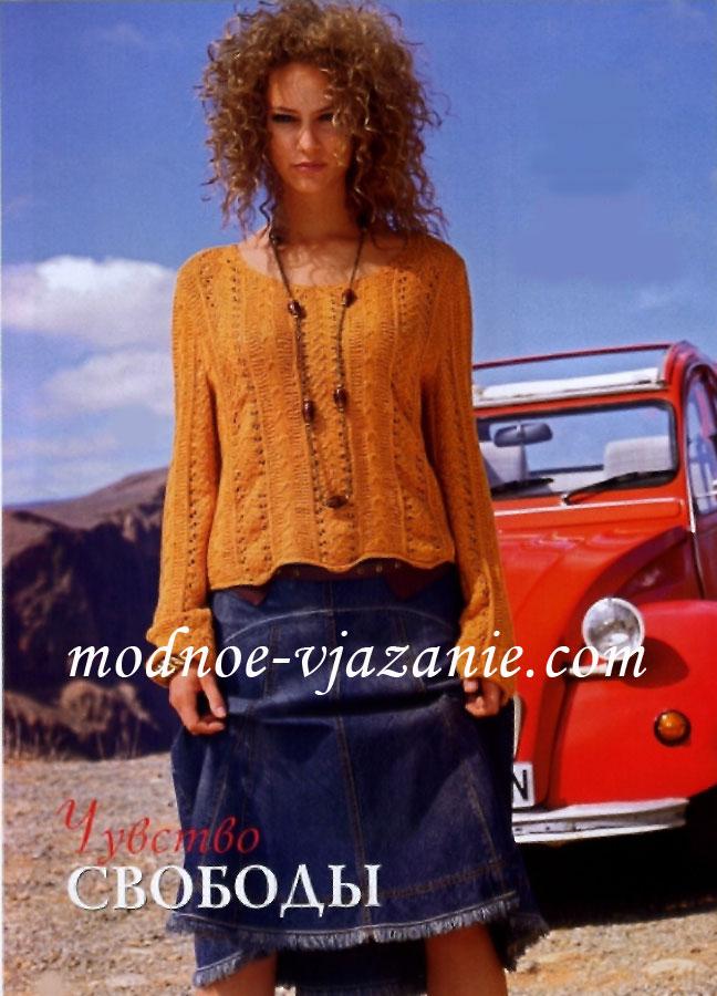 Пуловер с узорными полосами