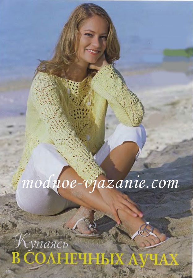 Пуловер из рельефных узоров