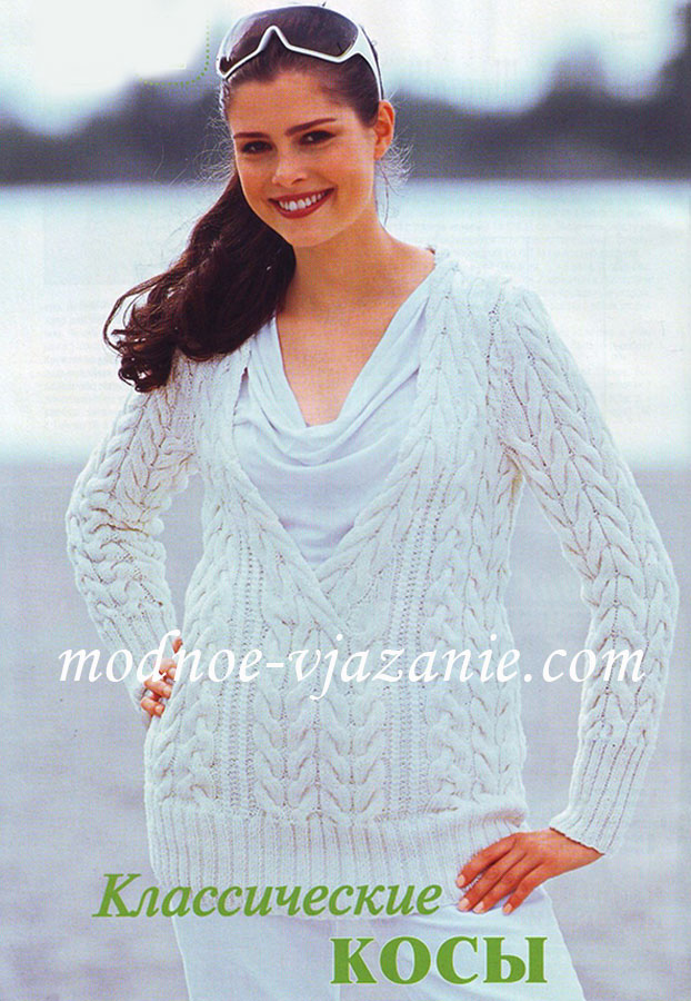 Белый Пуловер С Косами С Доставкой
