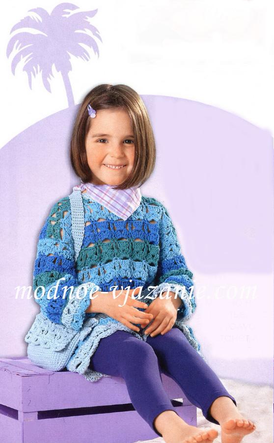 Длинный Пуловер