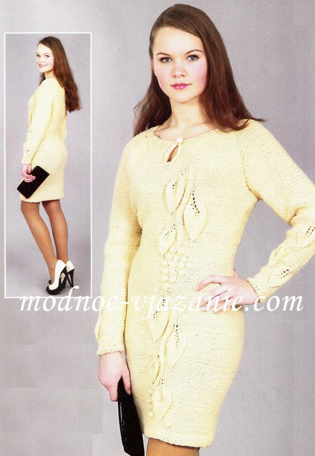 схема вязания платье реглан