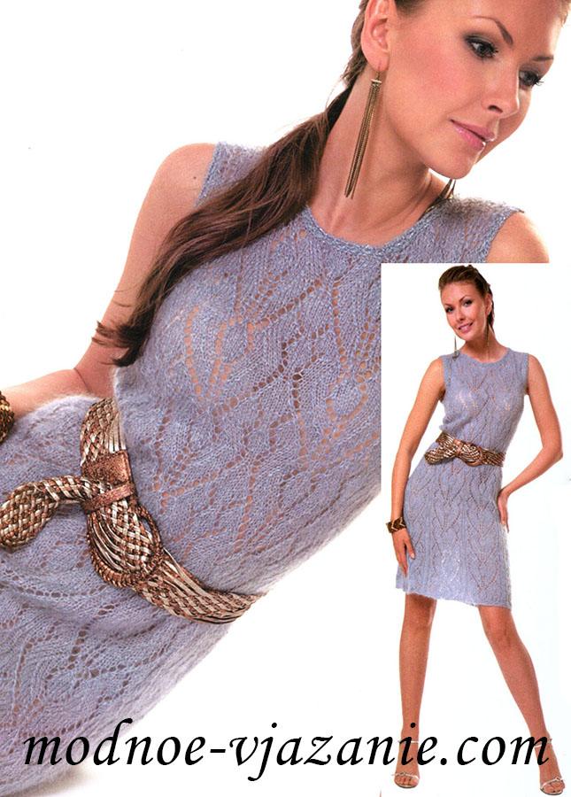 14ec322c698 Ажурное платье из тонкого мохера
