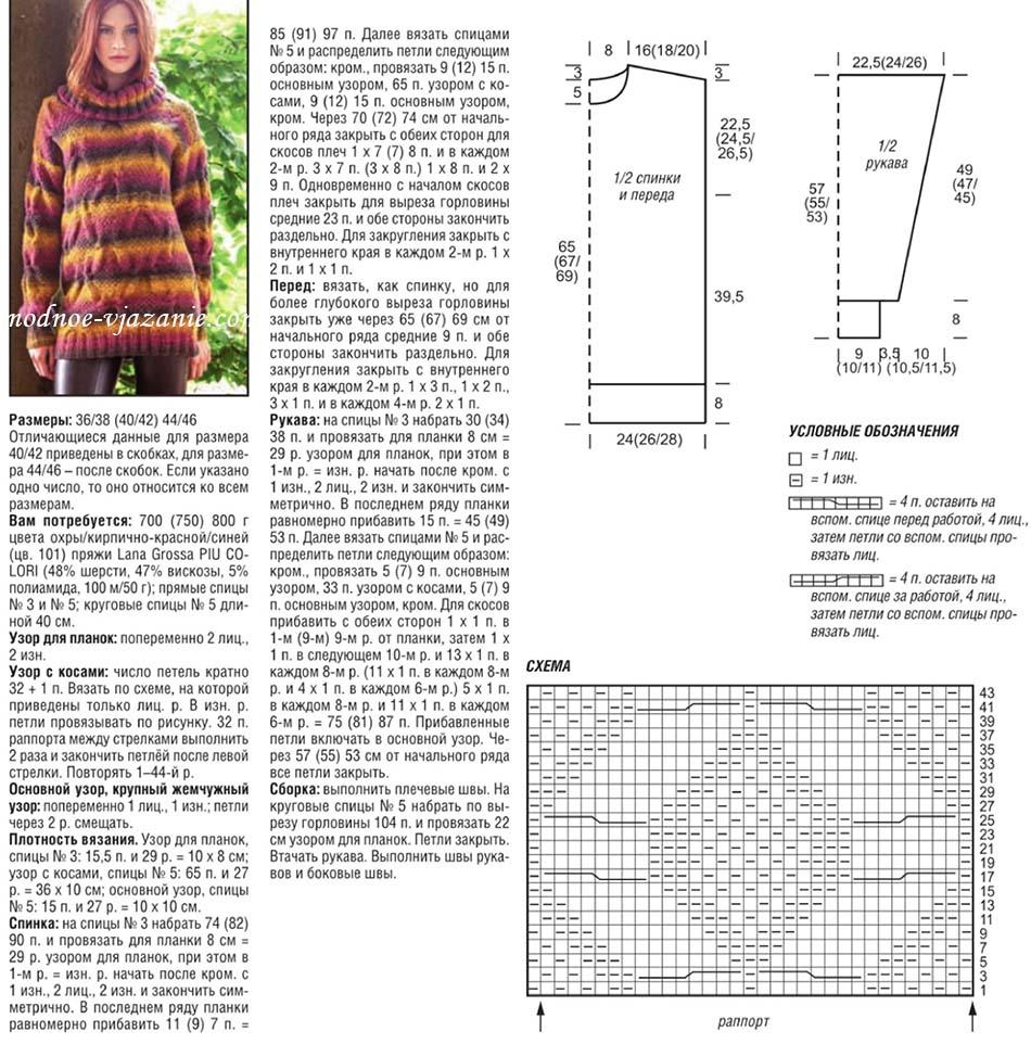 Вязание кофты 42 размера крючком 13